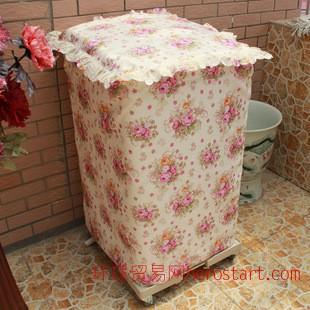洗衣机罩布料田园双层花边可洗防风化不掉皮洗衣机防尘套子