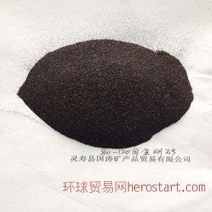 钢结构/铁件喷砂除锈用石榴石砂