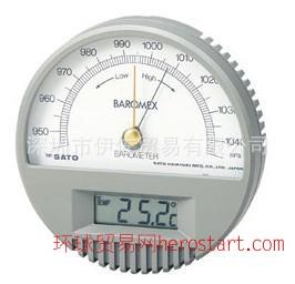 代理销售SATO佐藤7612-00优质实用气压记录仪