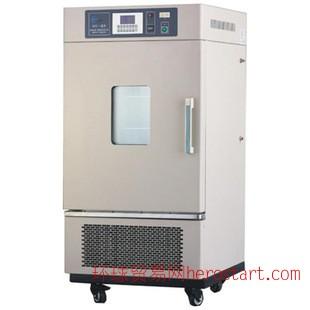 恒温恒湿箱LHS-150HC-II/LHS-80HC-I/恒温箱
