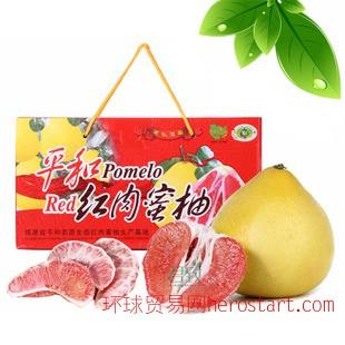 平和柚子 福建平和管溪蜜柚 琯溪蜜柚 平和红心蜜柚 5斤
