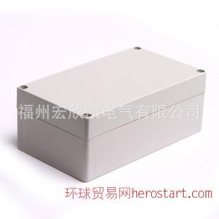 宏欣凯供应批发ABS塑料防水盒HXK-F2  158*90*60