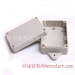 ABS塑料防水盒HXK-F1-6带耳200*120*67