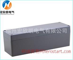 250*80*80 铸铝防水接线盒 仪器仪表盒