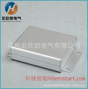 HXK-AD-14铝开关电源外壳 29*89*100铝型材外壳