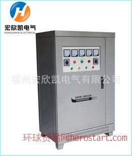宏欣凯SBW-50KVA三相大功率补偿式电力稳压器 恒压器