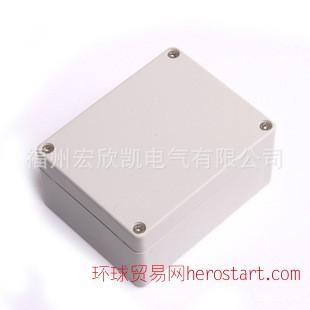 宏欣凯供应ABS塑料防水盒HXK-F3 115*90*55
