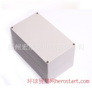 宏欣凯ABS塑料防水盒HXK-F1-1高盖 200*120*113