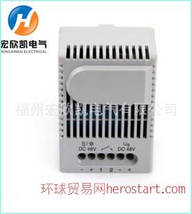 电子式继电器 风机小继电器 48V继电器 常开继电器