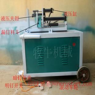 拔钉器,起钉机,拔钉机,液压起钉机- 起钉机牧牛机械