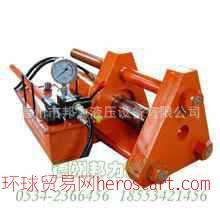 履带销拆卸器 挖掘机履带销拆卸工具 推土机履带销维修工具