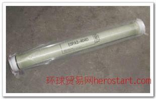 湖南长沙水处理厂价供应反渗透膜ESPA2-4040—已销往湘潭株洲常德