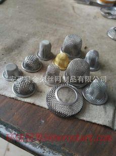 金属网滤筒 热水器滤网 包边滤筒