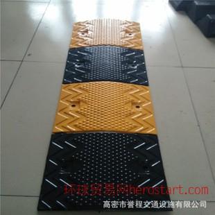 橡胶减速带,道路减速路拱,减速带橡胶 交通安全设施,