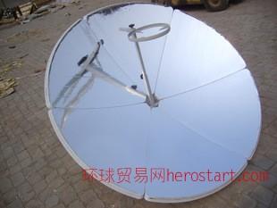 冲压折叠高效太阳能灶 聚光灶