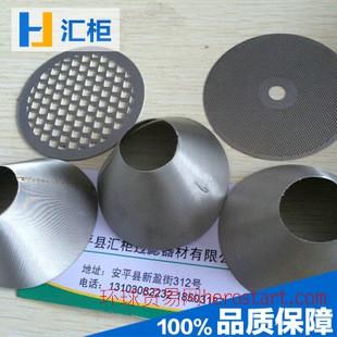 金属不锈钢过滤网片 化工机油过滤网片
