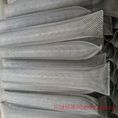 不锈钢过滤筒 过滤网筒式专业不锈钢过滤网筒