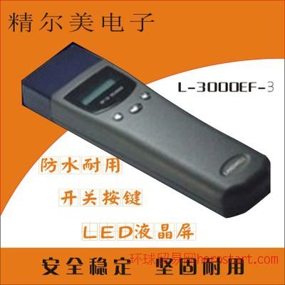 兰德华巡更机L3000EF-3 电子巡更系统