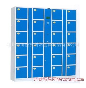 24门存包柜、电子存包柜、超市存包柜、条码存包柜