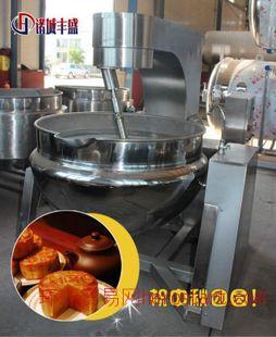 中央厨房大型炒菜设备 全自动炒菜锅 行星翻炒夹层锅