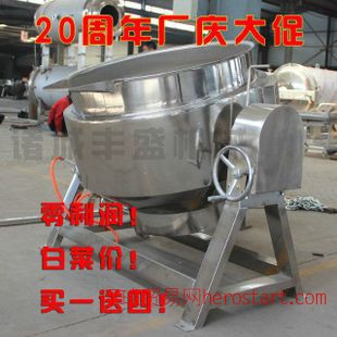 商用水果罐头加工熬制设备,可倾式燃气夹层锅,不锈钢优质夹层锅