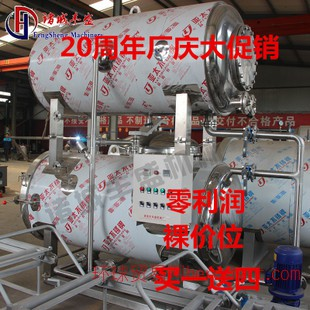 罐头食品加工设备 牛肉高温杀菌锅 电器半自动杀菌锅