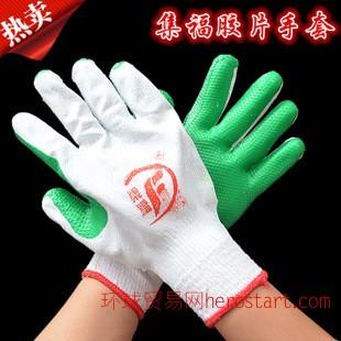 集福胶片手套 工业手套劳保防护手套