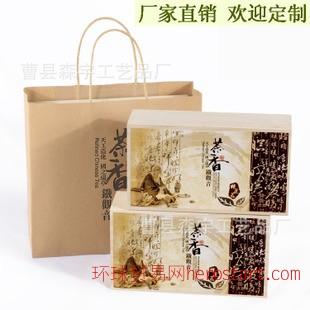 通用茶叶礼盒 印字金骏眉茶叶盒 木质茶叶礼盒定做