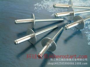 铝铁(5050)大帽抽芯铆钉,拉铆钉 5.0X1616
