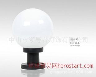 普通市电圆形围墙灯 圆球形状柱头灯 户外围墙灯