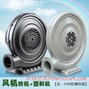 充气气模拱门专用鼓风机 功率250W/370/550W/610W
