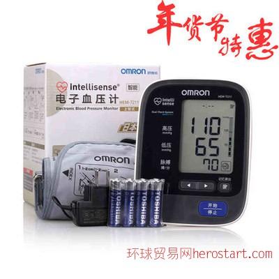 欧姆龙omron电子血压计高档HEM-7211智能上臂式测量血压仪器家用