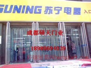 PVC空调帘、软门帘(防冷空气流失、防尘、透明、防蚊)
