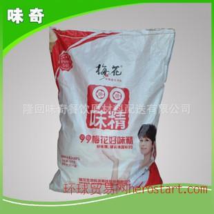 经销 2千克每袋99梅花味精 餐饮调味品 味精调味料