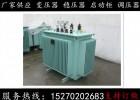 S11电力变压器全铜价格 电力变压器