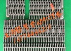 上海腾号供应400突肋塑料链网,输送网带,转弯网带链网