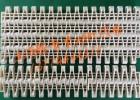 上海腾号供应936突点塑料链网,输送网带,转弯网带链网