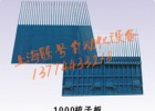 上海腾号供应1000梳子板塑料链网,杀菌梳子板,转弯网带链网
