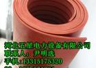 绿色3mm绝缘胶垫性能++赤峰绝缘胶垫厂家//价格