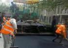 重庆沥青混凝土AC-13销售 重庆铺沥青路面施工单价