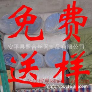 白色尼龙网20目---500目尼龙过滤网布 油漆过滤网布