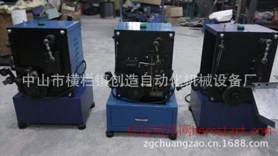 创造设备专业供应无废料跳线成型机 电子元件成型机