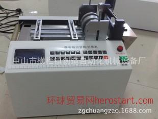 CZ-100切管机   电脑切管机