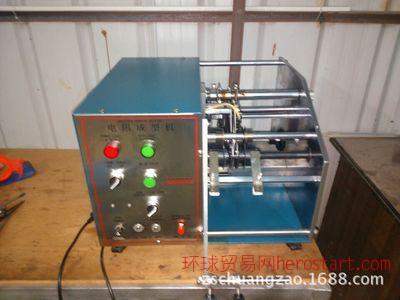 CZ--606K 弯脚机,剪脚机 二极管