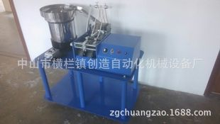 CZ-606A自动电阻成型机 二极管成型机