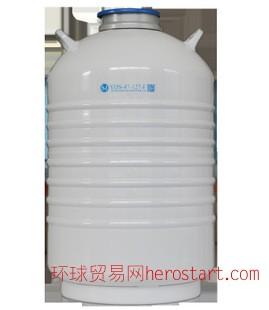 盛杰铝合金液氮生物容液氮罐LAB大口径实验室专用系列