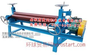 卷板机 带预弯功能 小型卷板机 三辊非对称式 薄板专用卷板机