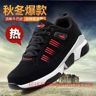 香港鳄鱼男鞋秋冬男士运动鞋跑步鞋休闲耐磨增高鞋学生板鞋