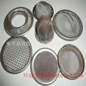 安平厂家直销单层多层过滤网片 不锈钢滤片