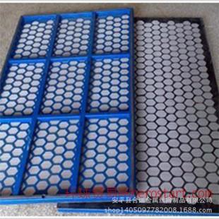郑州供应高效优质 框架型石油振动筛 框架式石油用 钢板筛